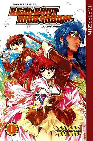 Samurai Girl Real Bout High School Vol. 1
