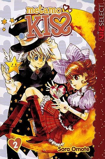 Metamo Kiss Vol. 2