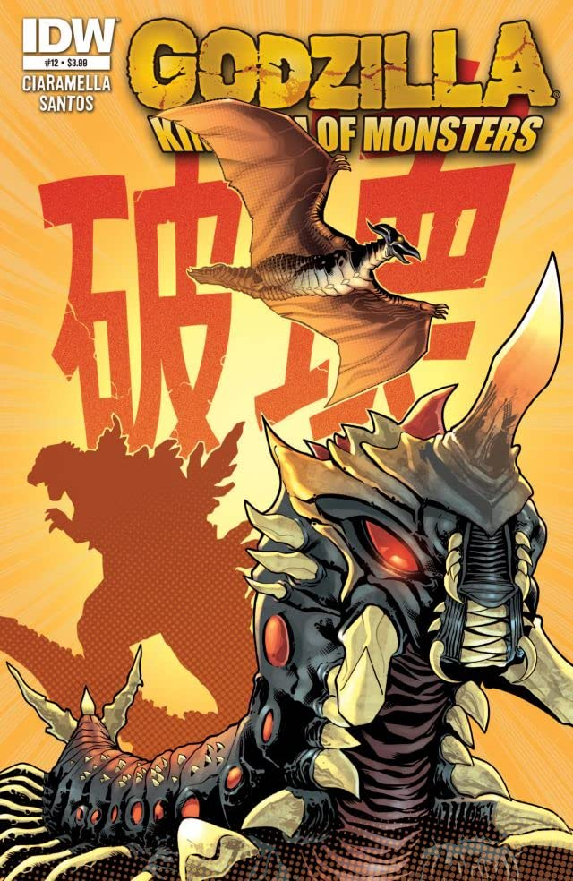 Godzilla: Kingdom of Monsters #12