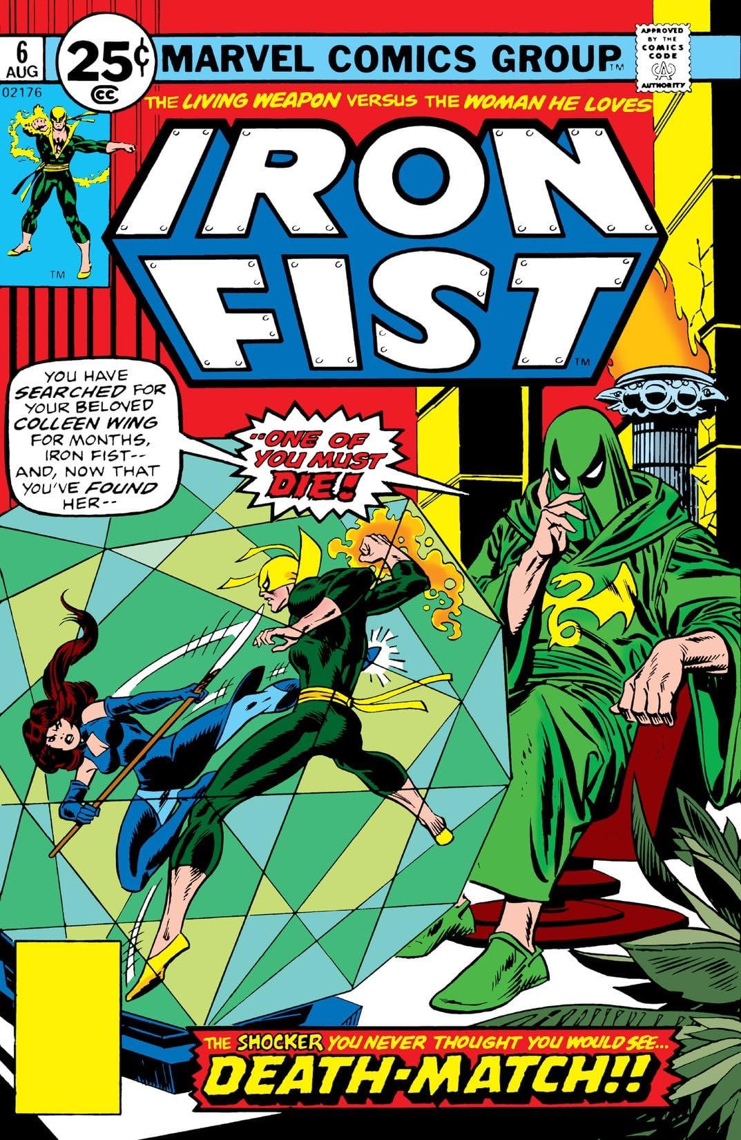 Iron Fist (1975-1977) #6