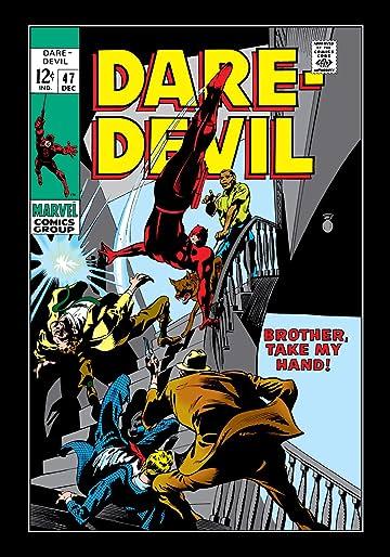Daredevil (1964-1998) #47