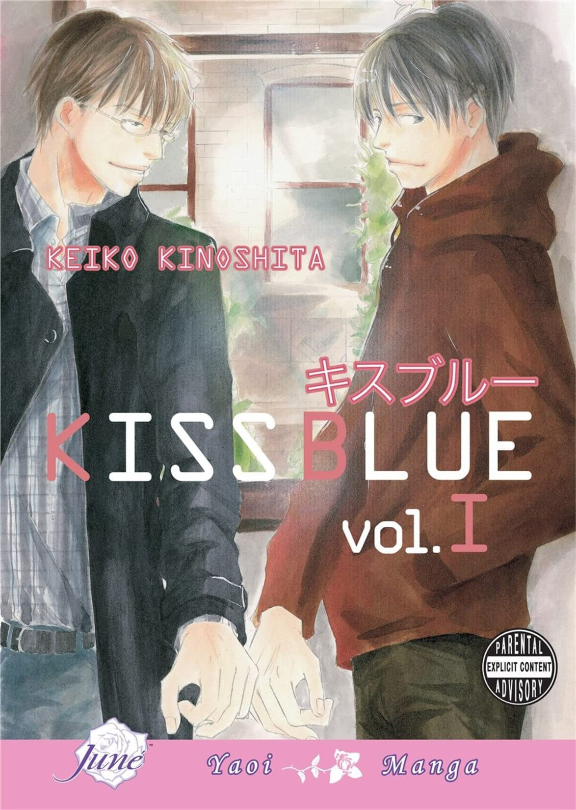 Kiss Blue Vol. 1