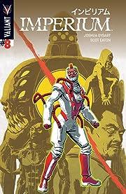 Imperium #8: Digital Exclusives Edition