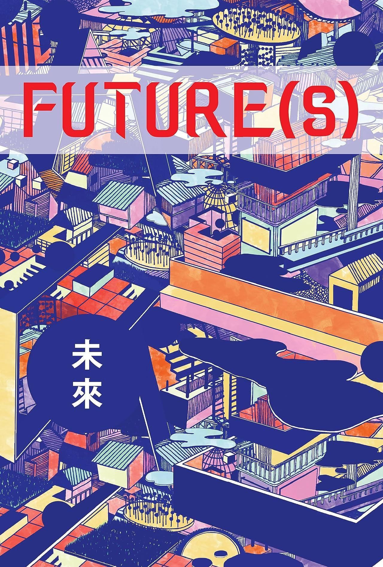 FUTURE(S)