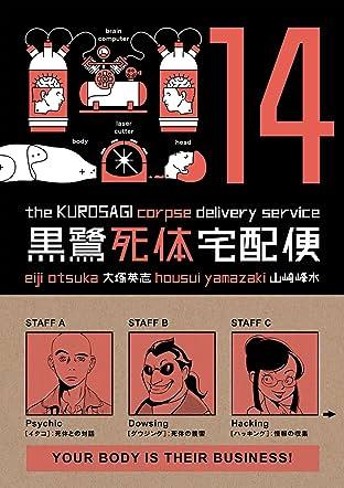 Kurosagi Corpse Delivery Service Vol. 14