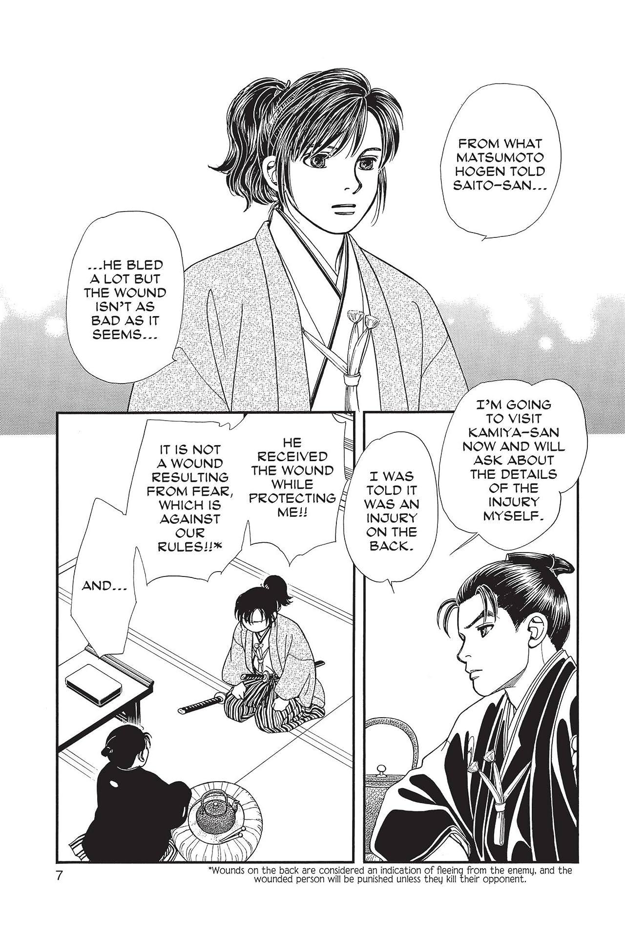 Kaze Hikaru Vol. 23