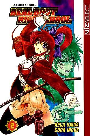 Samurai Girl Real Bout High School Vol. 2