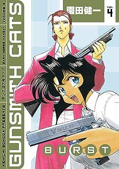 Gunsmith Cats: Burst Vol. 4