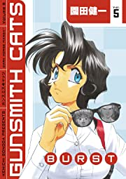 Gunsmith Cats: Burst Vol. 5
