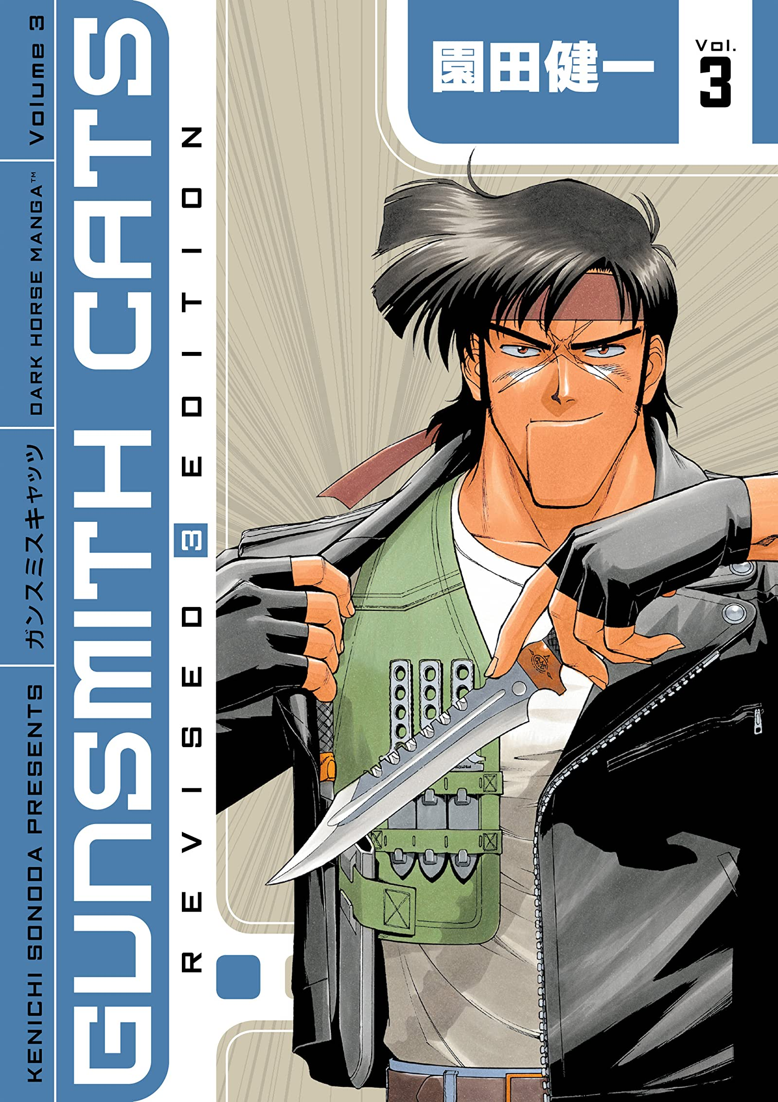 Gunsmith Cats Revised Edition Vol 3 Comics By Comixology