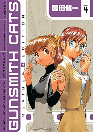 Gunsmith Cats Revised Edition Tome 4