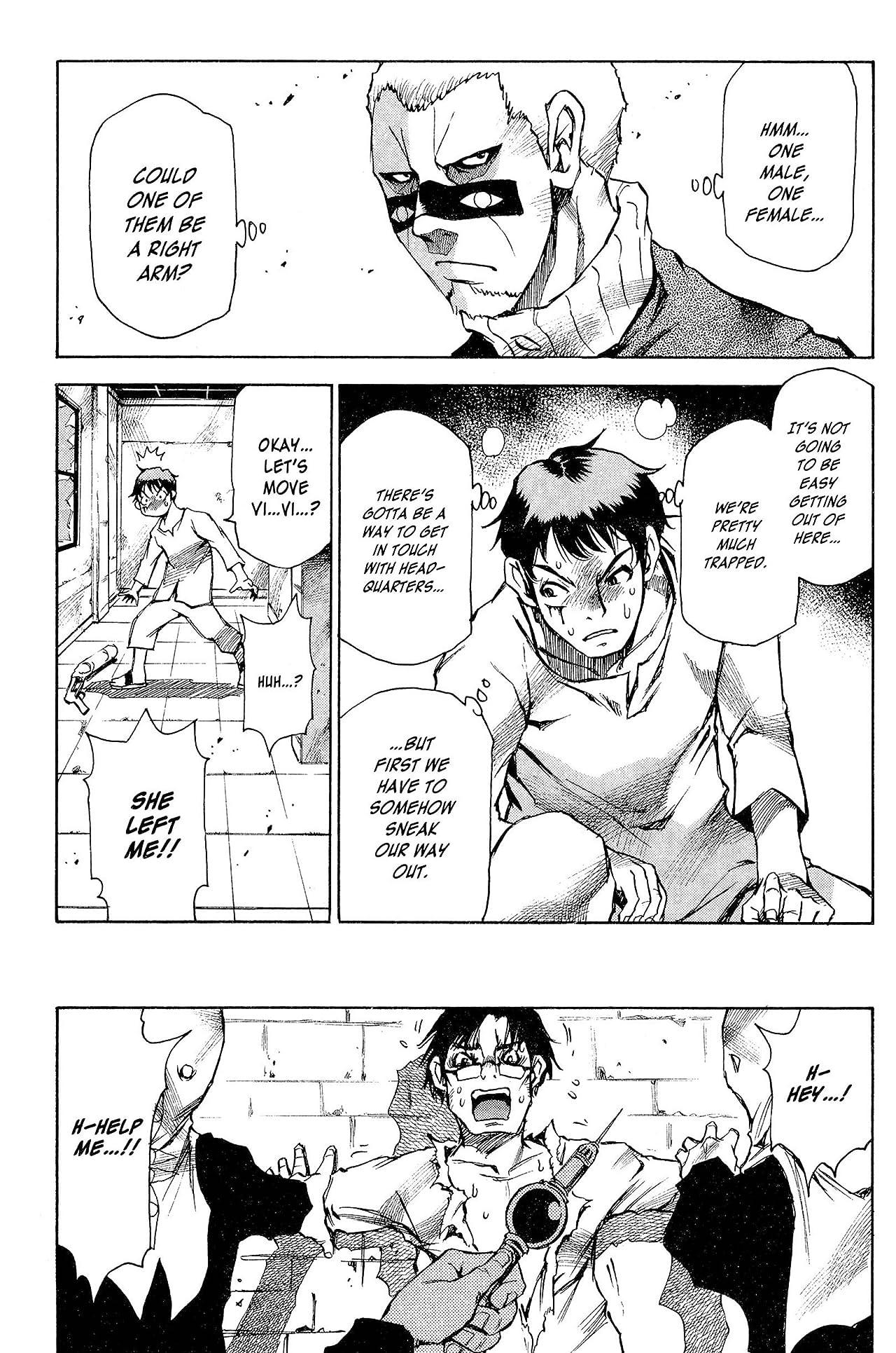 Kamiyadori Vol. 2
