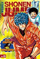 Weekly Shonen Jump Vol. 177: 6/8/15