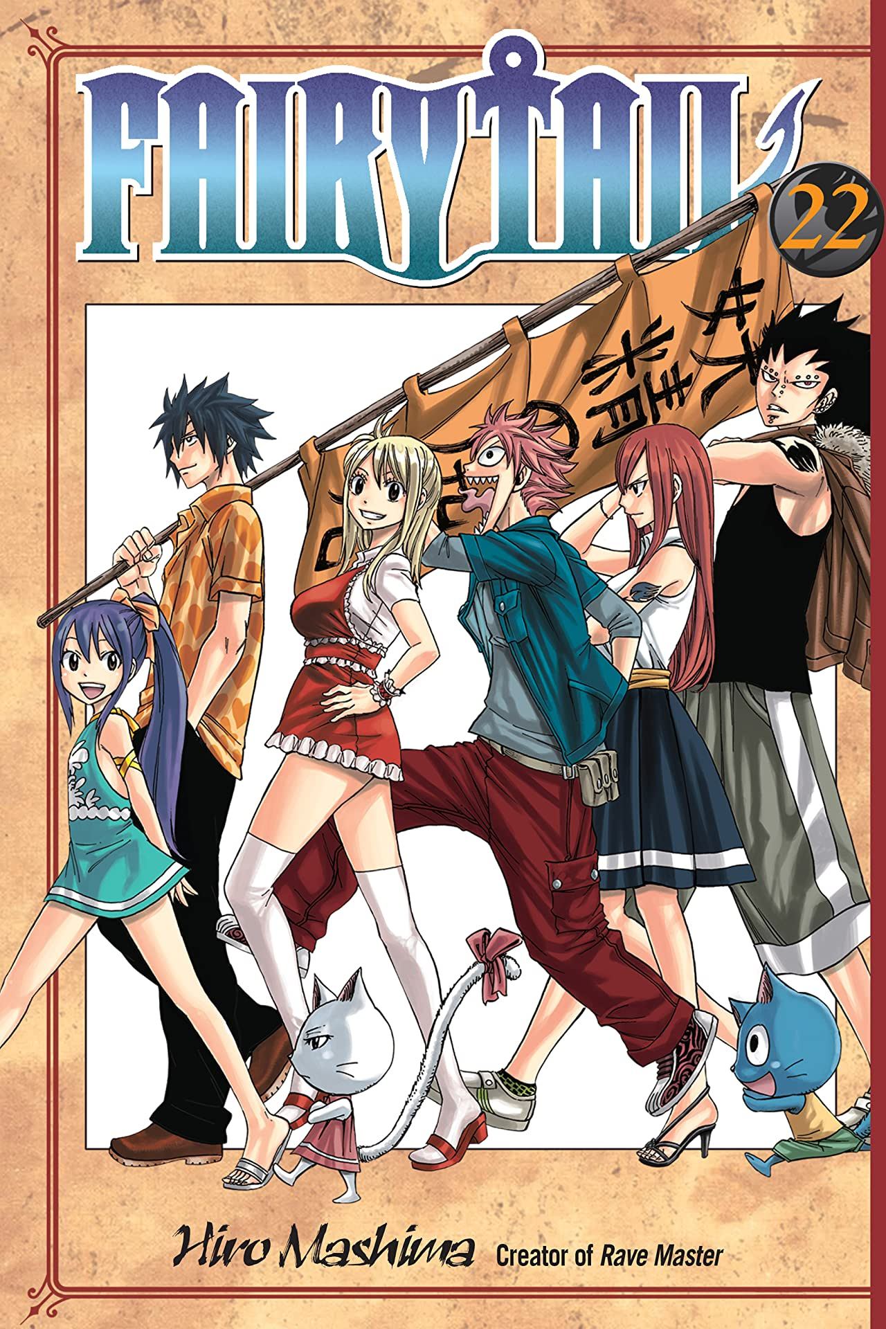 Fairy Tail Vol. 22