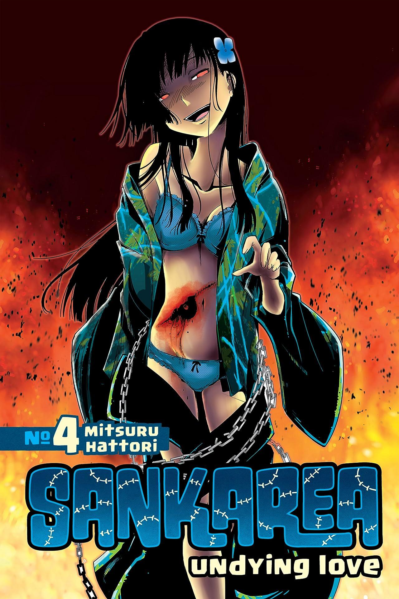 Sankarea Vol. 4
