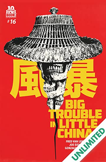 Big Trouble in Little China #16