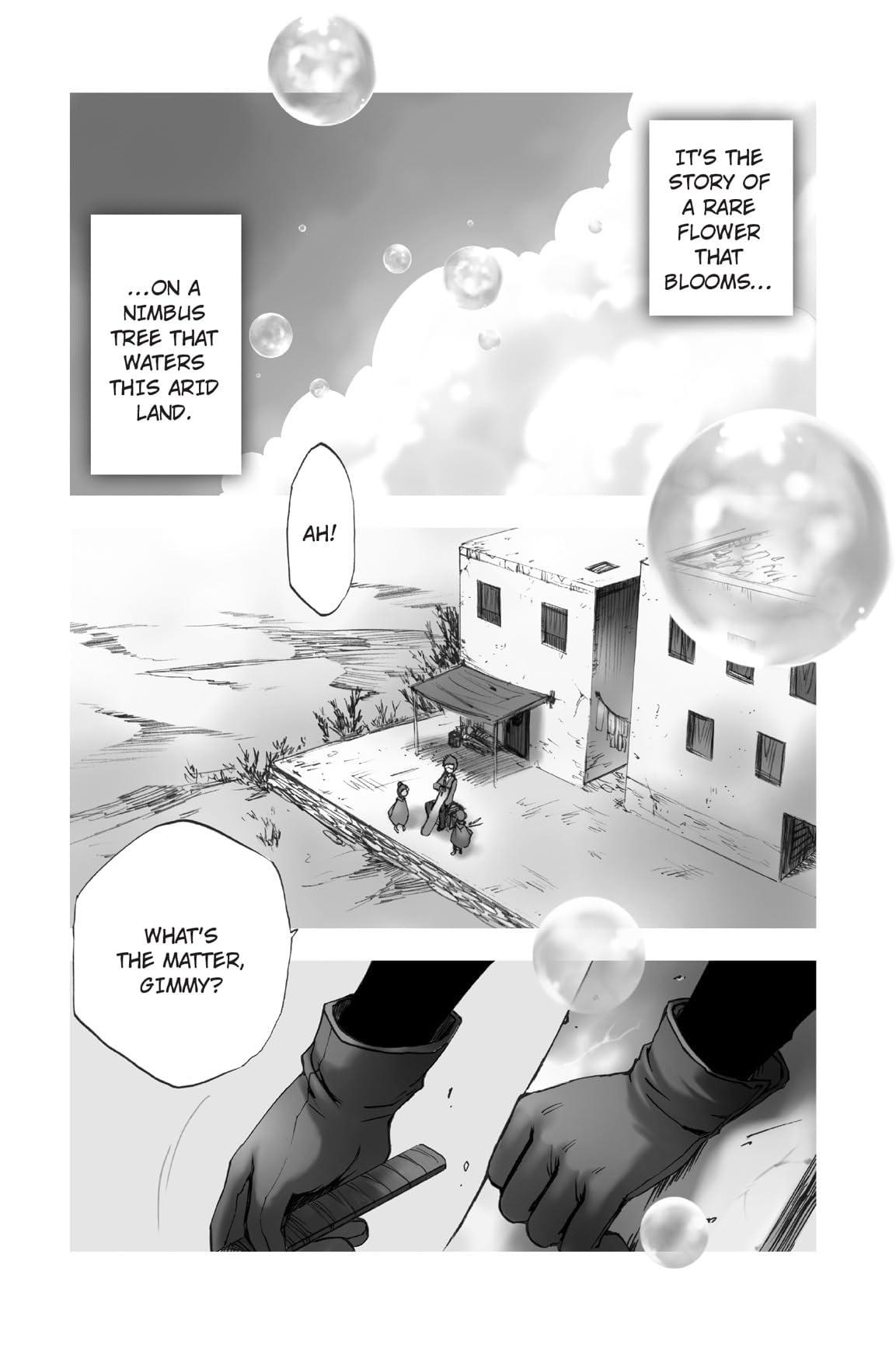 Amefurashi Vol. 1