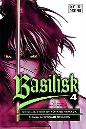 Basilisk Vol. 4