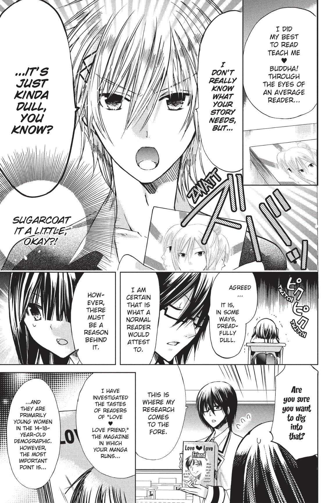 Manga Dogs Vol. 3