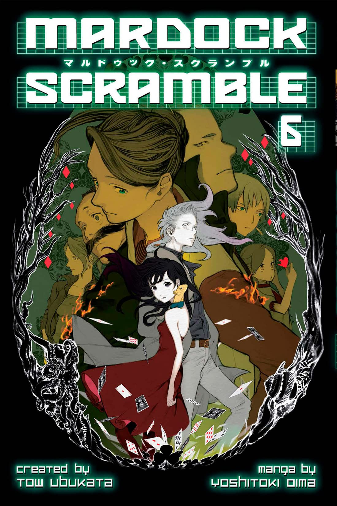 Mardock Scramble Vol. 6
