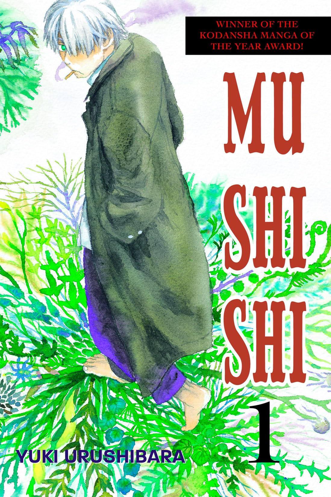 Mushi Shi Vol. 1