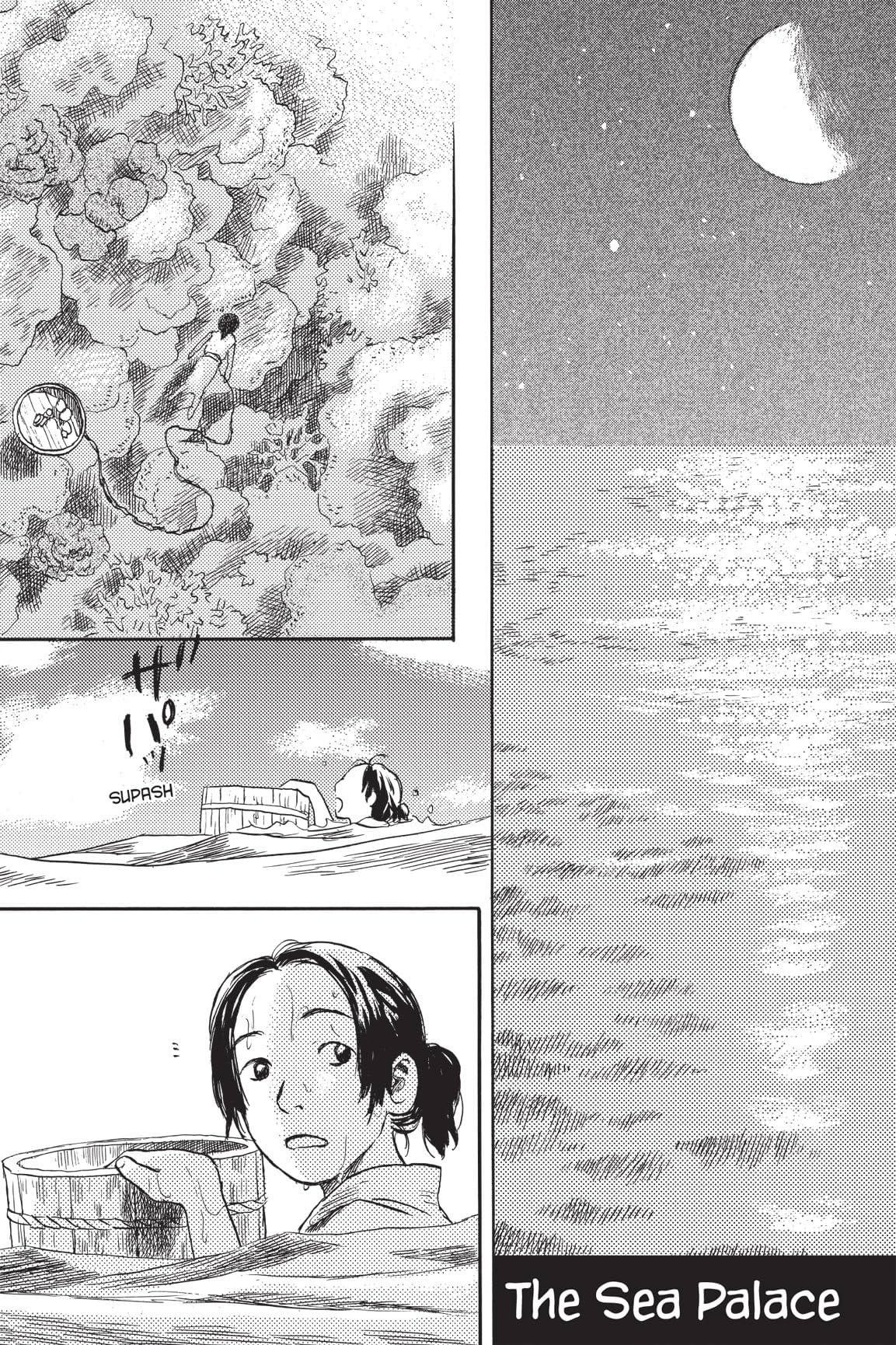 Mushishi Vol. 5