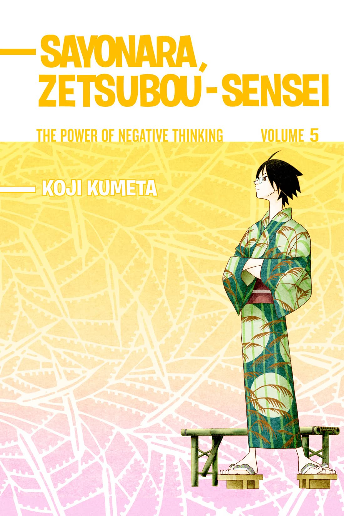 Sayonara Zetsubou-Sensei Vol. 5