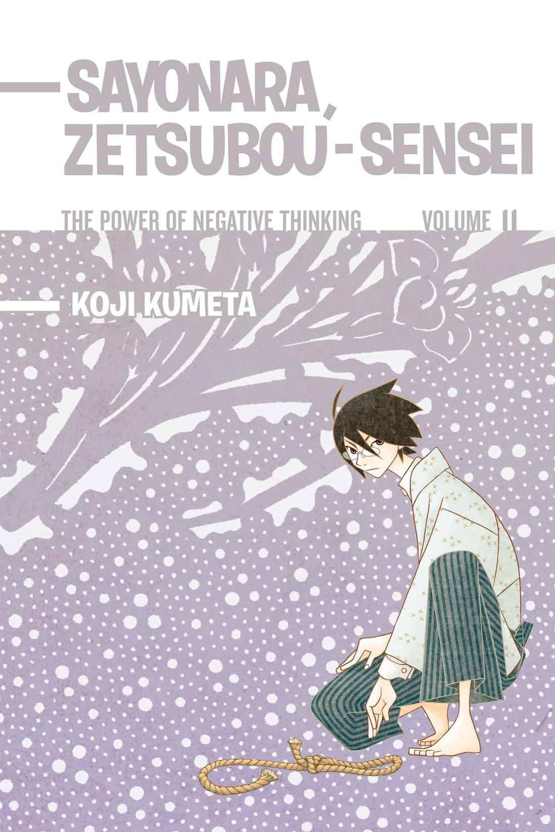 Sayonara Zetsubou-Sensei Vol. 11