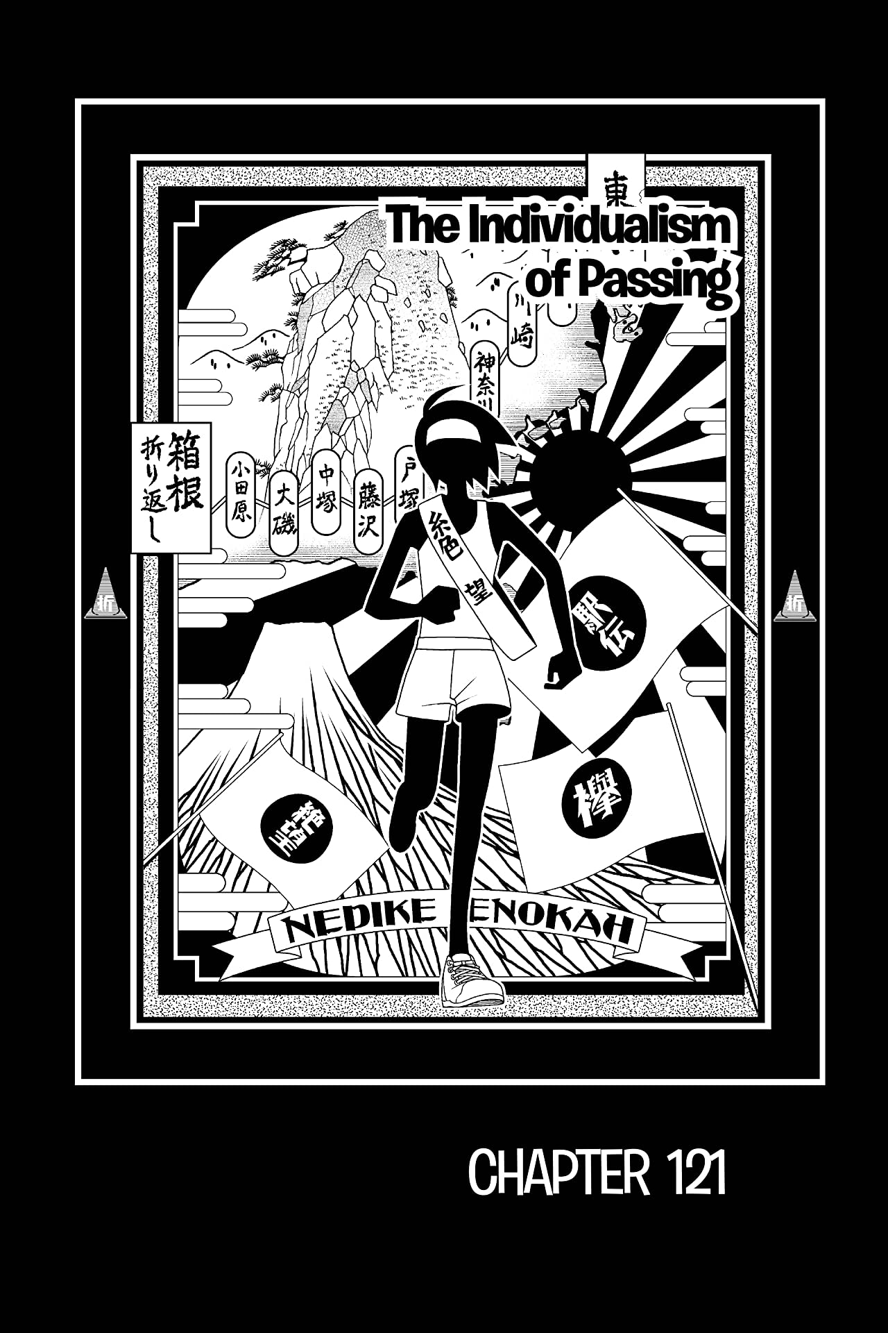 Sayonara Zetsubou-Sensei Vol. 13