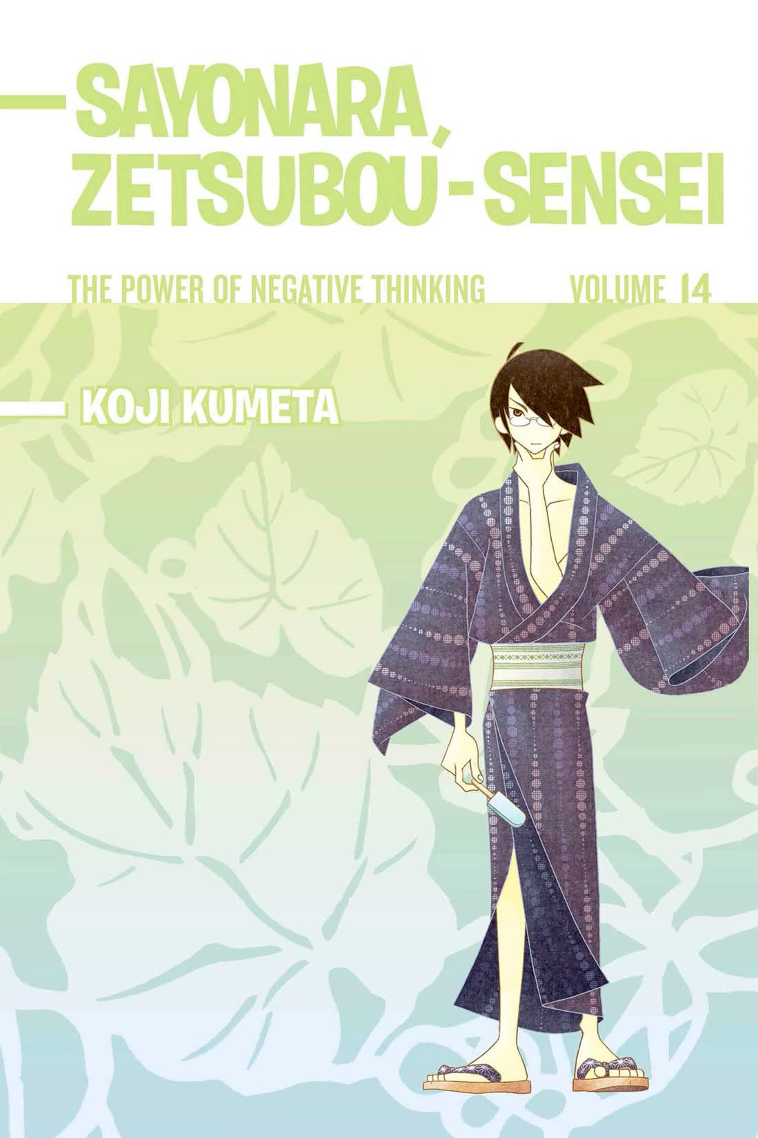 Sayonara Zetsubou-Sensei Vol. 14
