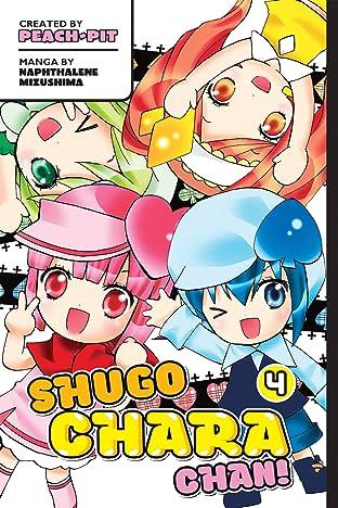 Shugo Chara Chan! Vol. 4