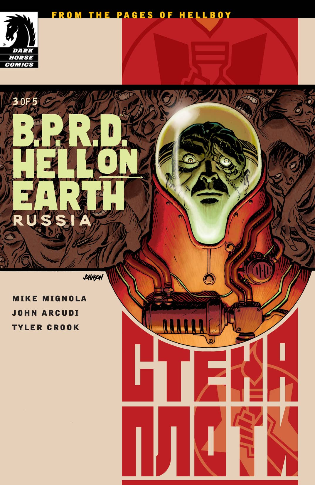 B.P.R.D.: Hell on Earth: Russia #3