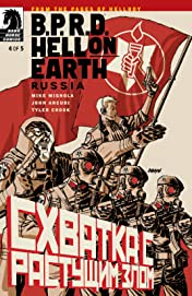 B.P.R.D.: Hell on Earth: Russia #4