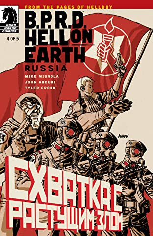 B.P.R.D. Hell on Earth: Russia #4