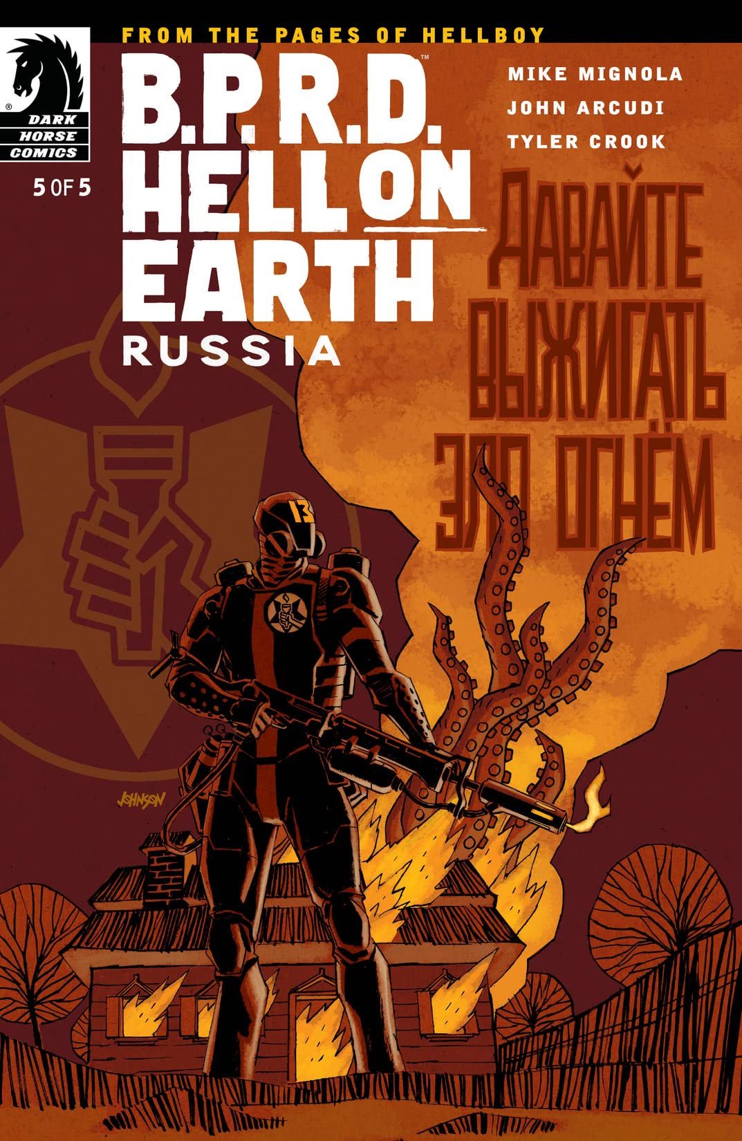 B P R D  Hell on Earth: Russia #5 - Comics by comiXology: Web UK