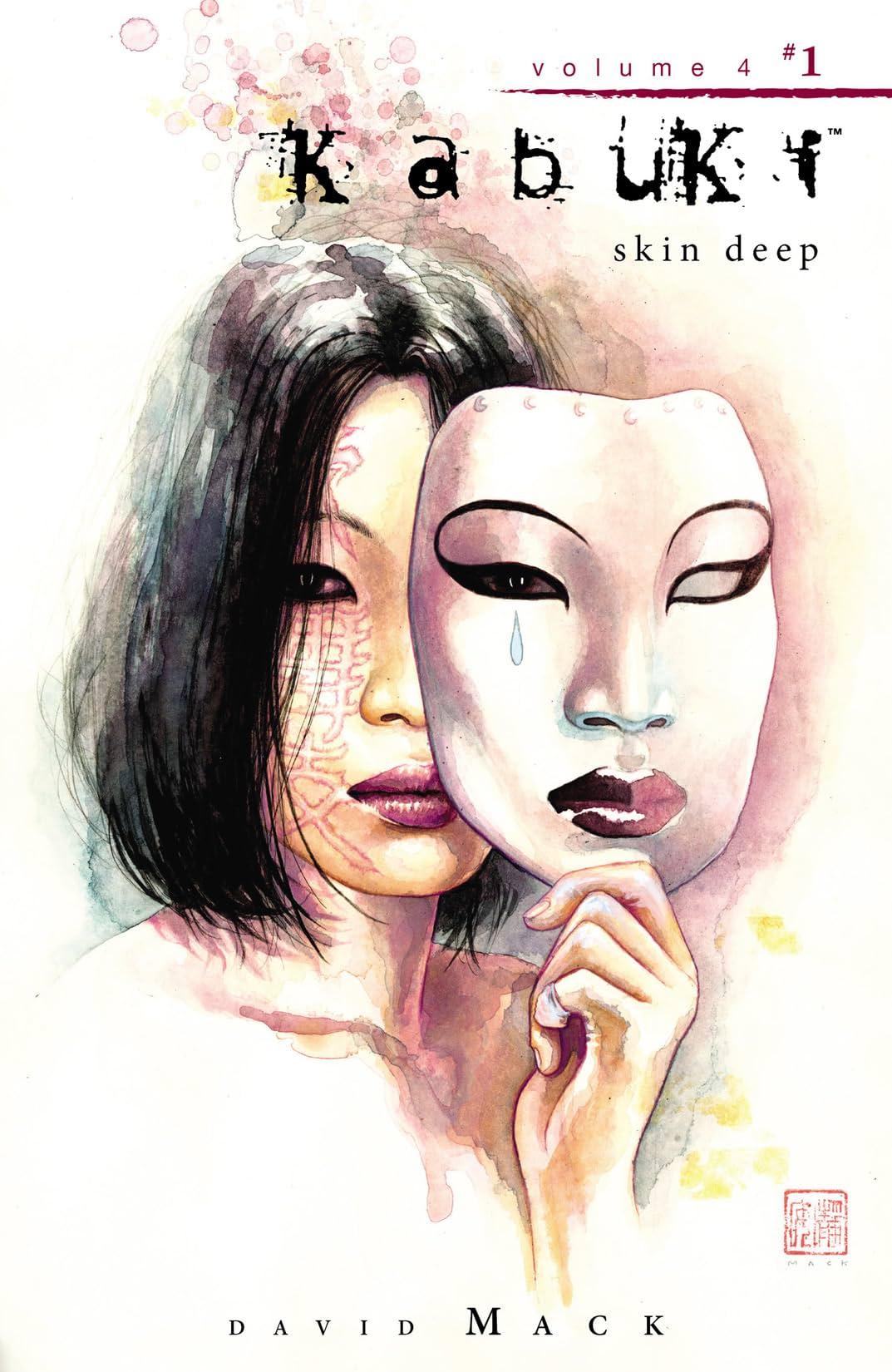 Kabuki vol. 4 #1