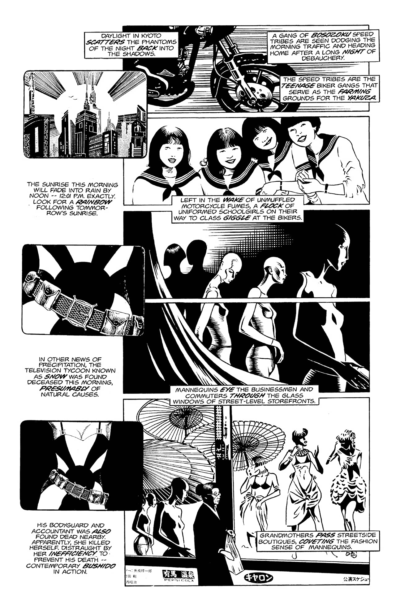 Kabuki vol. 1 #2