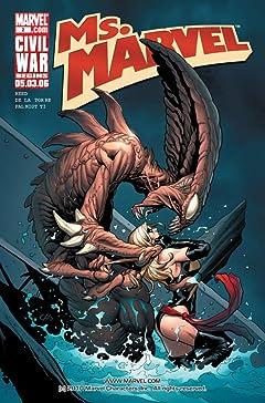 Ms. Marvel (2006-2010) No.2