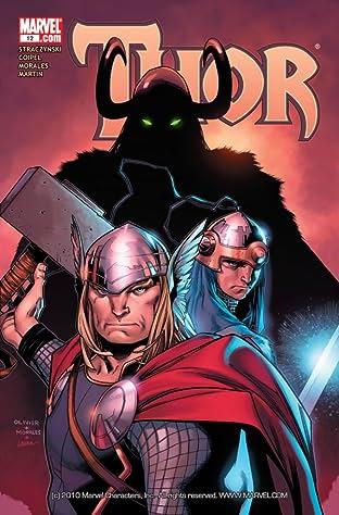 Thor (2007-2011) No.12