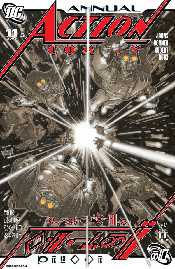 Action Comics (1938-2011): Annual #11