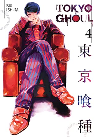 Tokyo Ghoul Tome 4