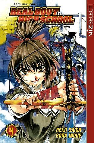 Samurai Girl Real Bout High School Vol. 4