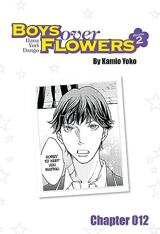 Boys Over Flowers Season 2: Chapter 12