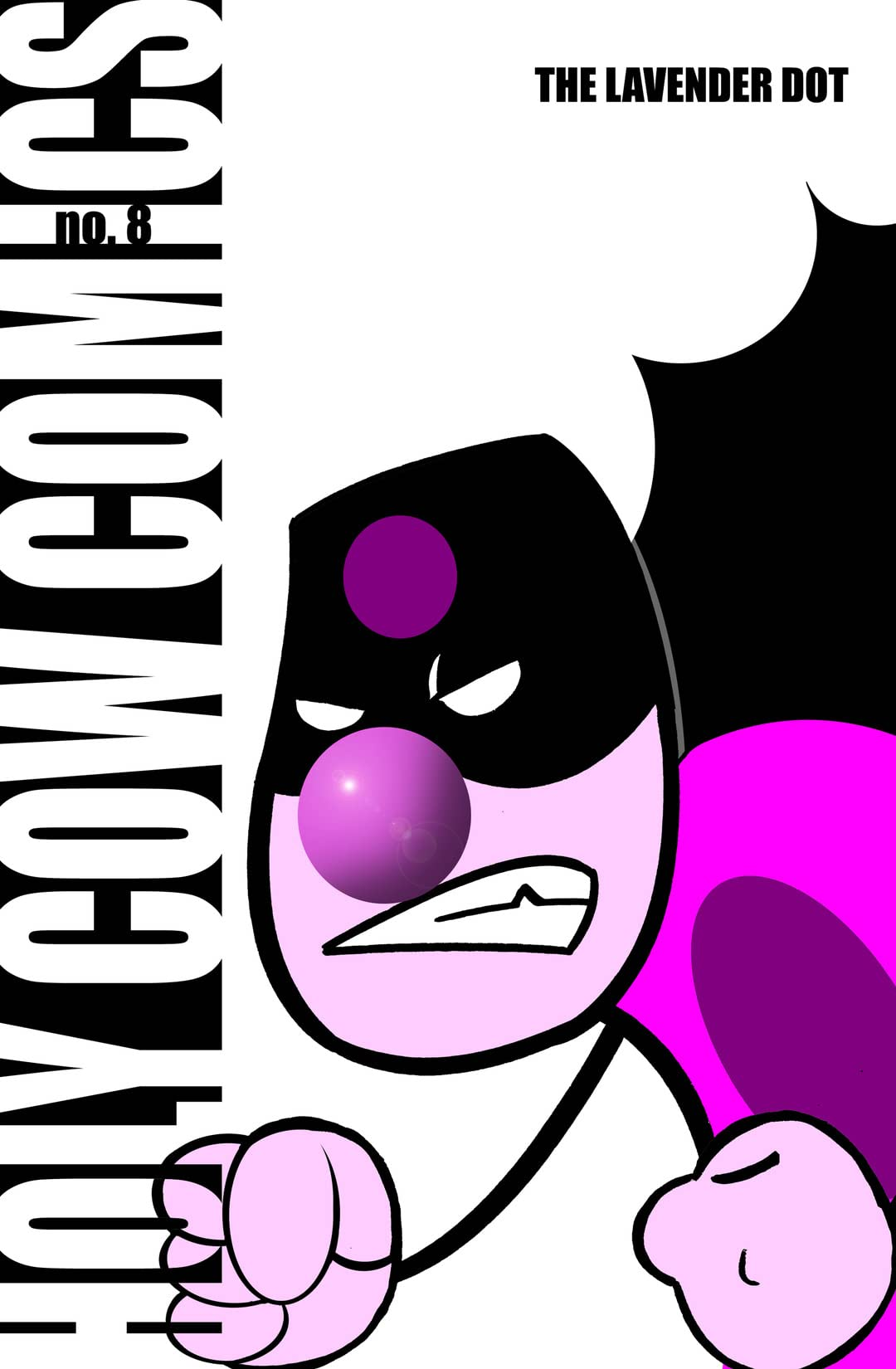 Holy Cow Comics #8