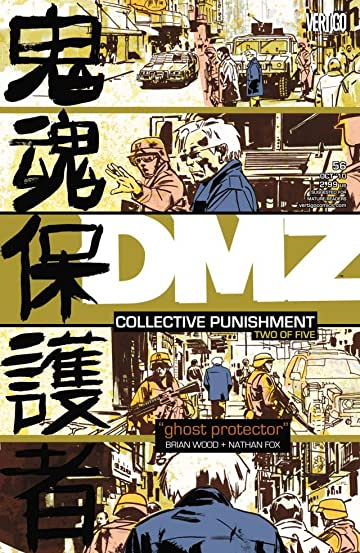 DMZ #56