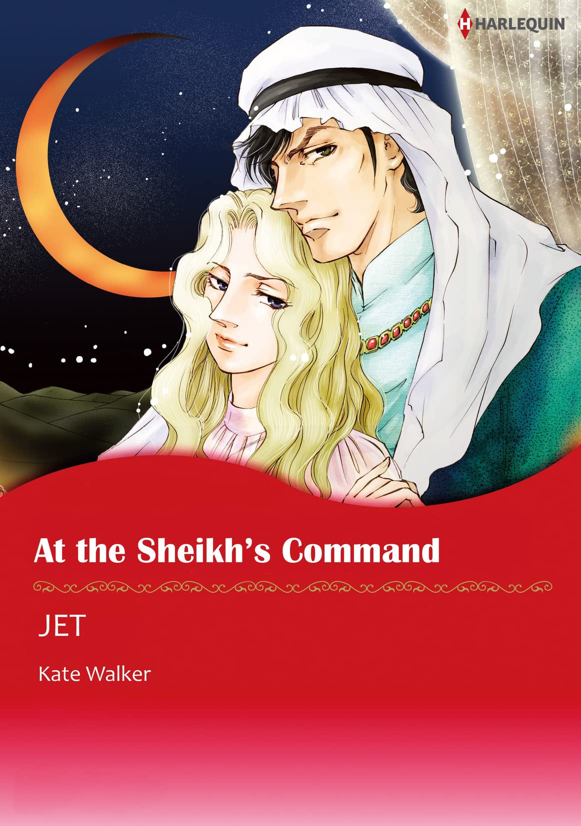 At The Sheikh's Command