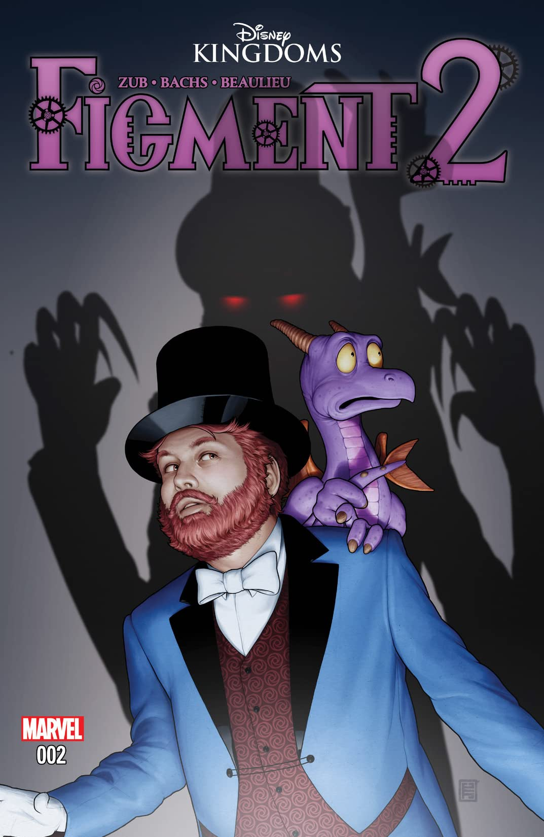 Figment 2 #2 (of 5)
