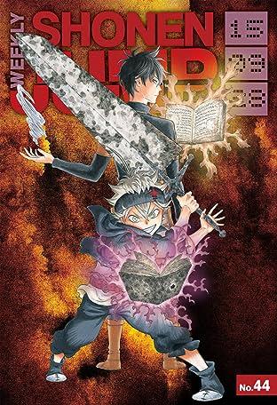 Weekly Shonen Jump Vol. 192: 9/28/2015