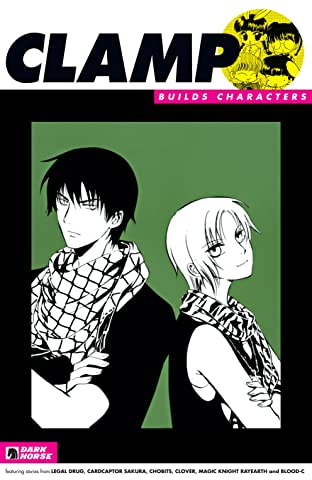 CLAMP Builds Characters Sampler No.4