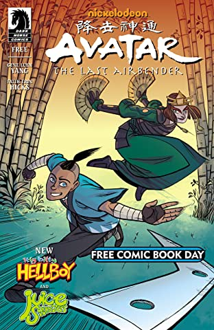 Free Comic Book Day 2014: All Ages No.4